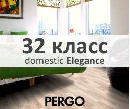 Ламинат Pergo Domestic Elegance 32 класса