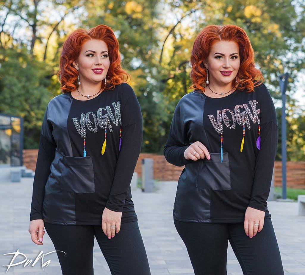 Женская модная туника  ДГат18.102 (бат)
