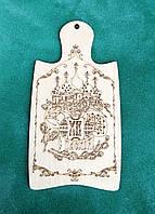 """Доска сувенирная с выжиганием """"С пасхой"""" 17х31 см"""