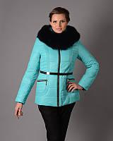 Куртка женская Mangust зимняя с поясом бирюза (размер 44), фото 1