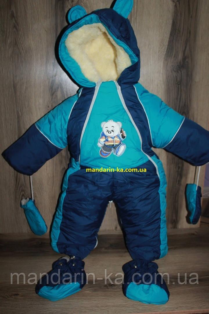 Комбинезон -трансформер детский зимний цвета в ассортименте