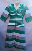 Женский велюровый халат норма на змейке оптом в Одессе.