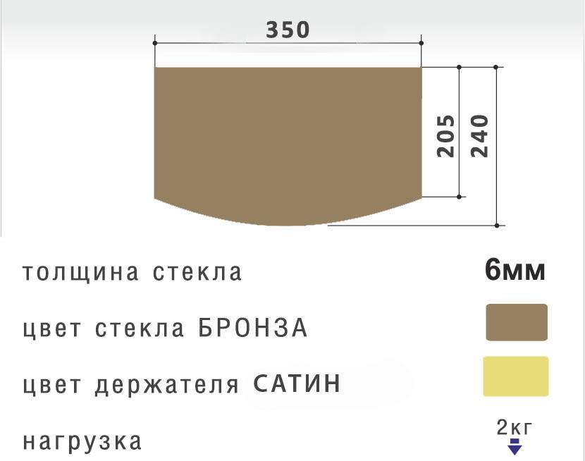 Полка PL2RB-sat Bronze (Шоколад) 240*350*6 для TV/AV техники