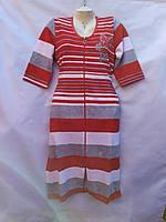 Женский велюровый халат норма оптом в Одессе.