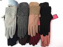 Женские перчатки с вязкой/трикотаж/ флис оптом