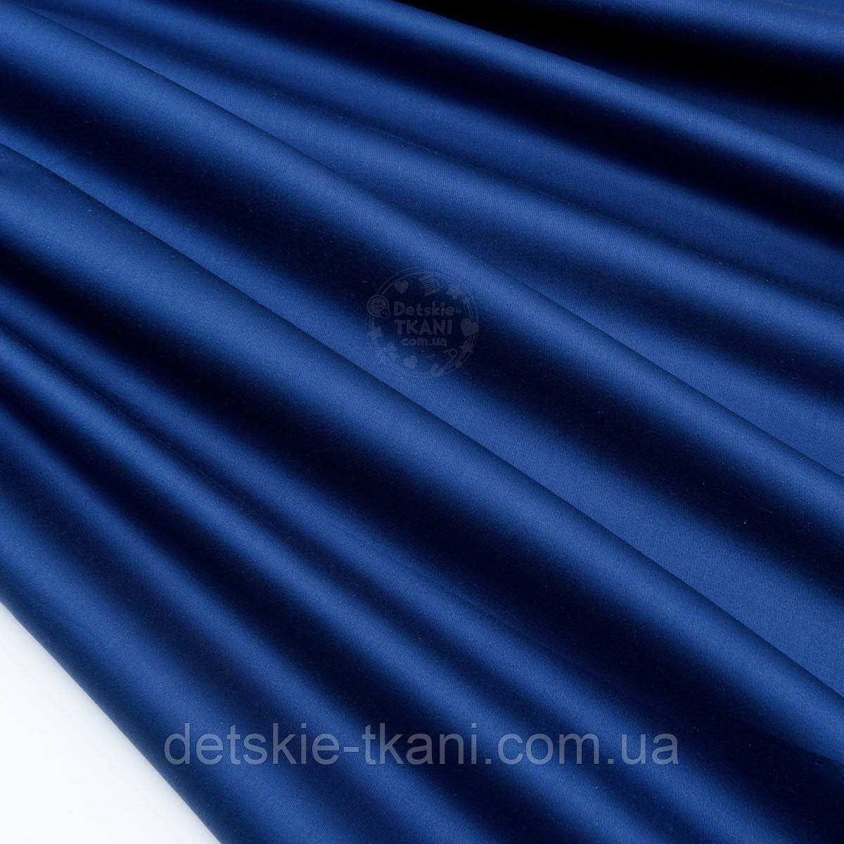 Лоскут сатина цвет тёмно-синий №1749с, размер 44*120 см