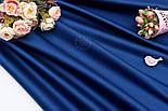 Лоскут сатина цвет тёмно-синий №1749с, размер 44*120 см, фото 2