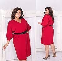 Женское платье большого размера c рукавом на манжете.Размеры:48-58.+Цвета, фото 1