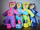 Комбинезон -трансформер детский зимний цвета в ассортименте, фото 3