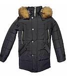 Зимова підліткова куртка,темно-синя, 38-44, фото 4
