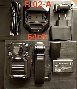 Видеорегистратор нагрудный Protect R02-A 64Gb.( ОПТ) 2019