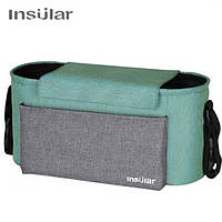 Универсальная сумка для коляски (зеленая с серыми вставками) (31х14х16см)
