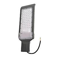 Уличный LED светильник Евросвет 50W IP65 (SKYHIGH-50-060)