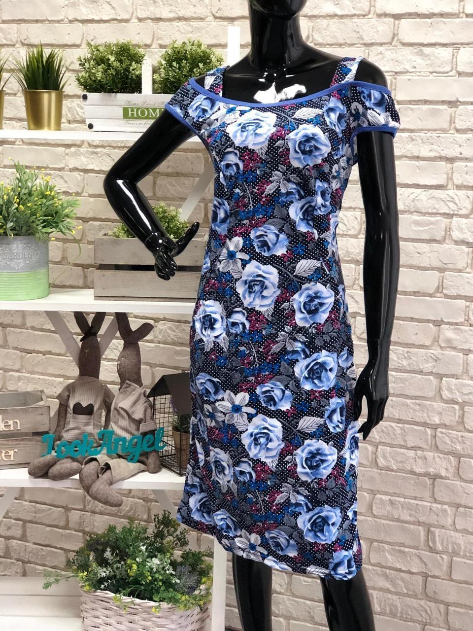 """Яркое женское платье ткань """"Трикотажное полотно"""" 48 размер батал"""