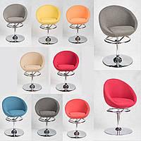 Кресло для визажиста, барное кресло Marbino Hoker Malaga ( 9 вариантов обивки ткани )