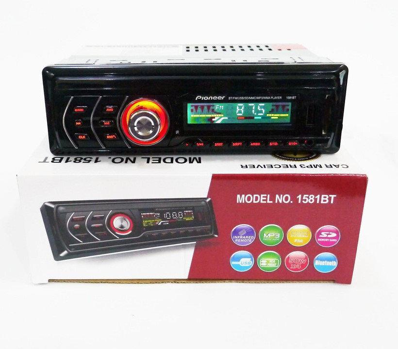 Автомагнитола 1DIN MP3-1581BT RGB/Bluetooth   Автомобильная магнитола   RGB панель + пульт управления