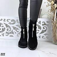 Ботинки =AVE= ЗИМА ,, фото 1