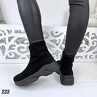 Ботинки _AVE_ ,, фото 1