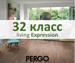 Ламинат Pergo Living Expression 32 класса