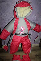 Комбинезон -трансформер детский зимний цвета в ассортименте, фото 1