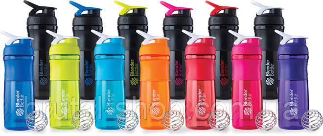 BlenderBottle SportMixer  820ml  Спортивная бутылка и шейкер с шариком пружинкой.