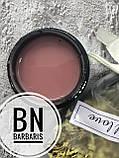 Гель камуфлює Natural Beige 25 грам, фото 2