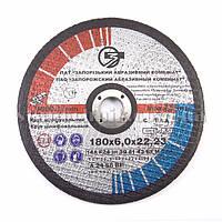 Круг зачистной по металлу 14А ПП 180х6,0х22 ЗАК