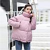 Женская короткая зимняя куртка.Арт.01452