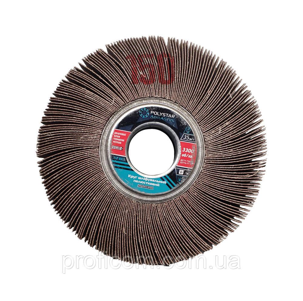 Круг шлифовальный лепестковый КШЛ 200х30х32 мм, P150