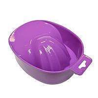 Ванночка для маникюра пластиковая, фиолетовая