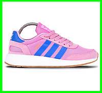 Кроссовки Женские Adidas Iniki Runner Boost Розовые Адидас (размеры: 37,38,39)