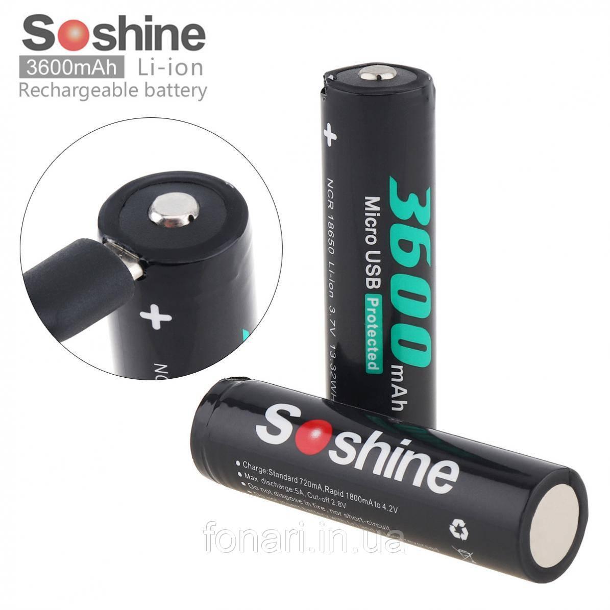 Аккумулятор Soshine 18650 Li-Ion 3600 mAh с зарядкой через micro USB порт, защищенный