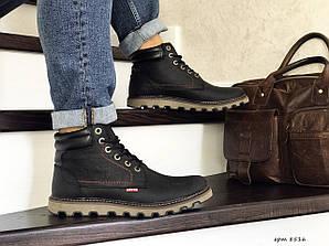 Ботинки левис мужские зимние черные кожа нубук меховые (реплика) Levis Black Winter