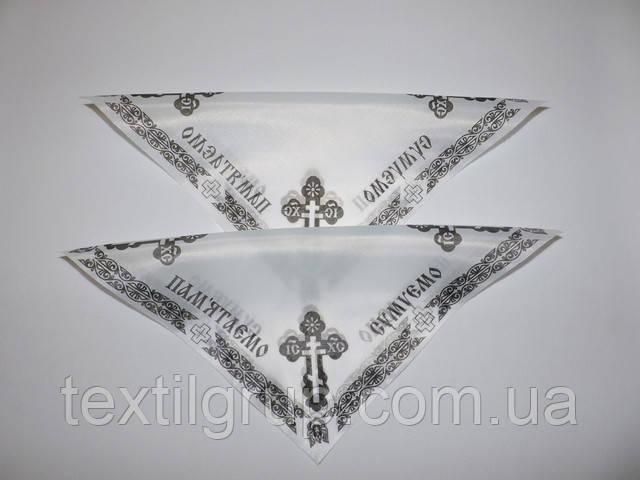 Платок ритуальный в руку