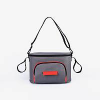Универсальная сумка для коляски (серая) (24*11*15 см)