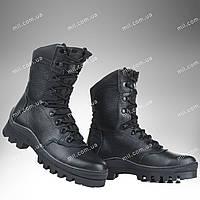 Берцы зимние / военная, рабочая обувь БИЗОН (black)