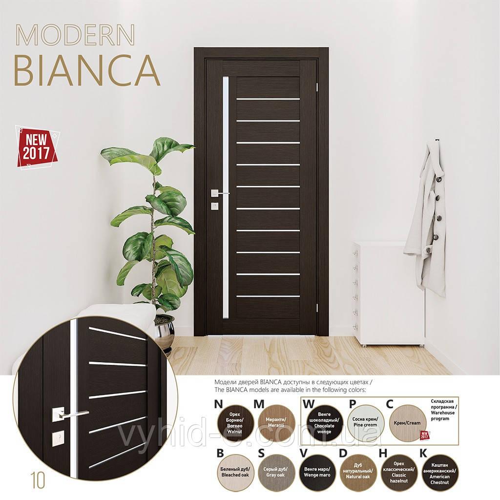 Межкомнатная дверь RODOS MODERN Bianca