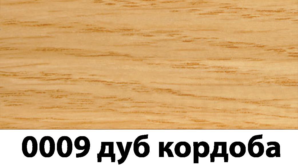 Плинтус с кабель каналом с прорезиненными краями 56х18мм 2,5м Тис дуб кордоба
