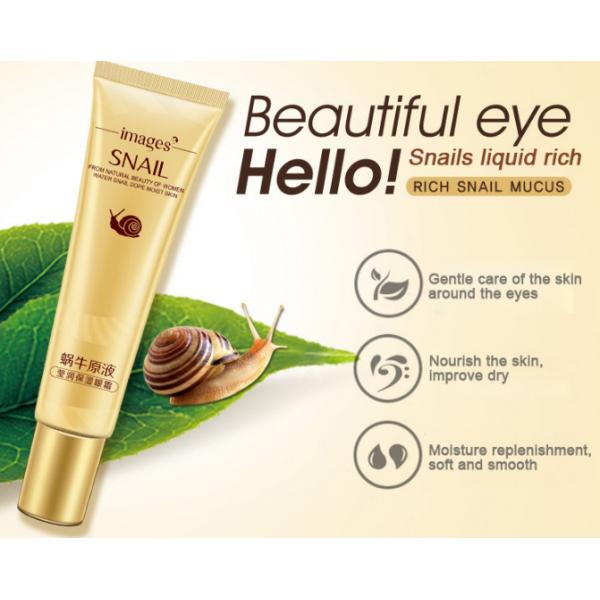 Крем вокруг глаз Images Snail Eye Cream с муцином улитки 20 мл, фото 2