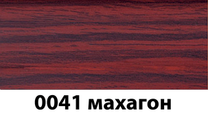 Плинтус с кабель каналом с прорезиненными краями 56х18мм 2,5м Тис махагон, фото 2