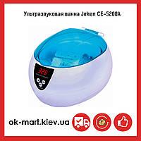 Ультразвуковая ванна СЕ-5200А, 0,75л, 50Вт, Jeken Ultrasonic Bath