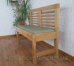"""Кухонный диванчик """"Трюдо"""" от производителя, фото 2"""