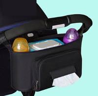 Универсальная сумка для коляски (черная) 32х15х16(см)