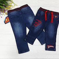 Стильные плотные джинсы Супермен на мальчика