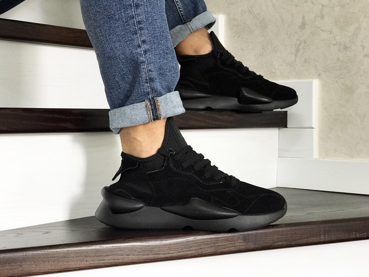 Кроссовки мужские Adidas Y-3 Kaiwa,черные