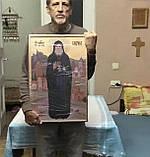 Икона Святой Гавриил (Ургебадзе) (280 х 185 мм), фото 4