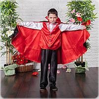 Детский маскарадный костюм на Хэллоуин 2в1 Вампир + Чертик