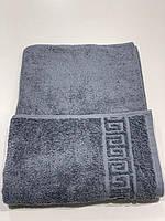 Махровое банное полотенце Mahrof Store   70х140 см серое