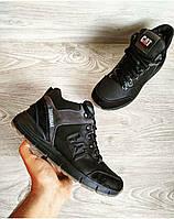Caterpillar (CAT) кожаные мужские ботинки натуральная кожа