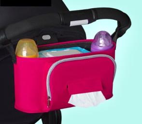 Универсальная сумка для коляски (розовая) 32х15х16(см)